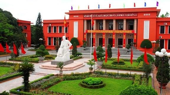 Le Vietnam et l'Australie renforcent la formation des hauts fonctionnaires hinh anh 1