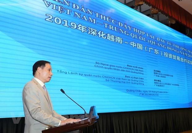 Le Forum sur la promotion de la cooperation Vietnam-Chine a Guangdong hinh anh 1