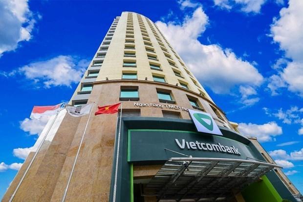Vietcombank autorisee a ouvrir un bureau a New York hinh anh 1