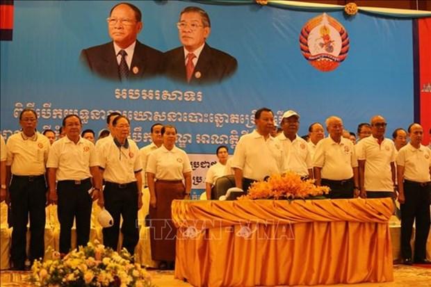 Felicitations pour l'anniversaire de la naissance du Parti du peuple cambodgien hinh anh 1