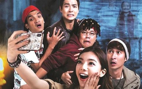 Le cinema vietnamien reve de conquerir le monde hinh anh 2