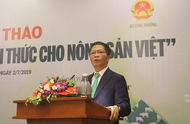 Le CPTPP apporte opportunites et defis a l'agriculture vietnamienne hinh anh 1