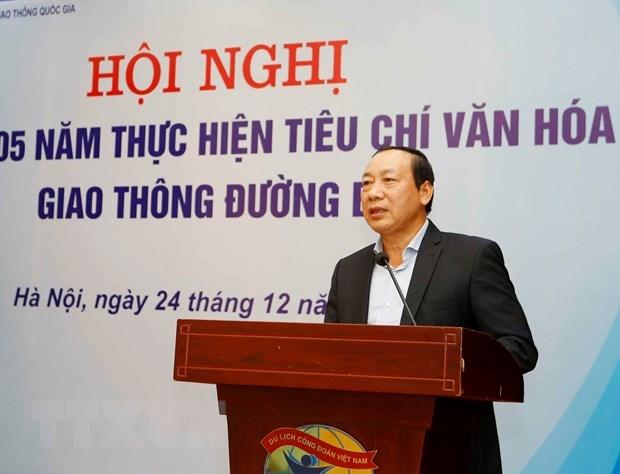 Le secretariat sanctionne l'ancien vice-ministre Nguyen Hong Truong hinh anh 1