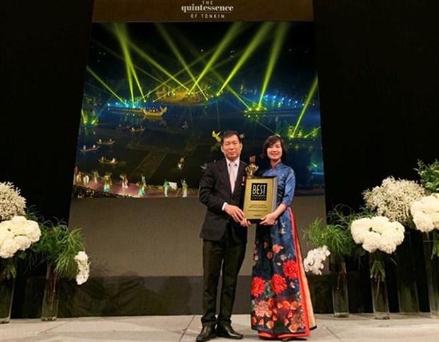 "La ""Quintessence du Tonkin"" remporte un prix international a Seoul hinh anh 1"