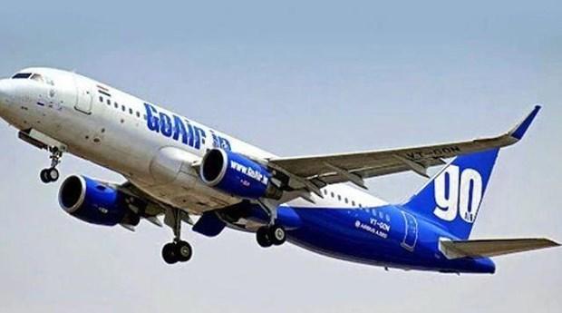 GoAir planifie l'exploitation de la nouvelle ligne vers Hanoi hinh anh 1