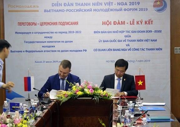 Le Vietnam et la Russie renforcent leur cooperation dans le domaine de la jeunesse hinh anh 1
