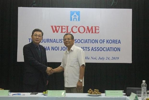La presse hanoienne et sud-coreenne plaide pour des liens accrus hinh anh 1