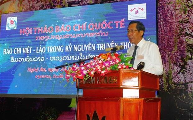La presse vietnamienne et lao cherche a relever les defis de l'ere numerique hinh anh 1