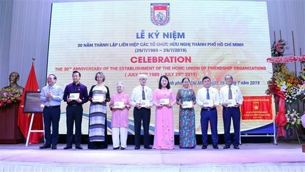 L'Union des organisations d'amitie de Ho Chi Minh-Ville fete son 30e anniversaire hinh anh 1