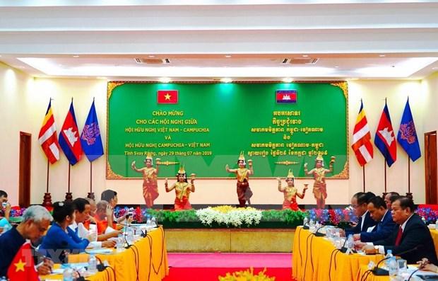 Les Associations d'amitie entre le Vietnam et le Cambodge promeuvent les activites de cooperation hinh anh 1