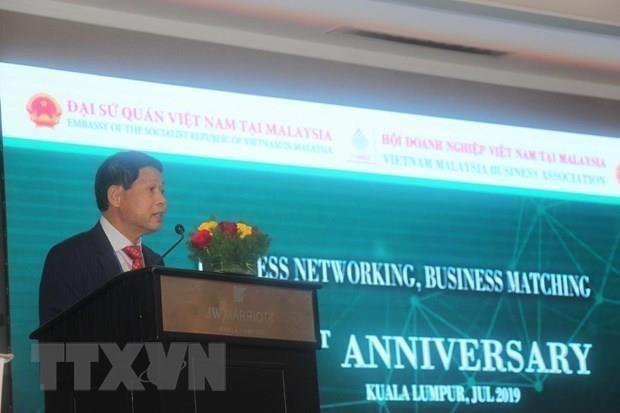 Le Vietnam et la Malaisie cherchent a elargir leurs liens commerciaux hinh anh 1