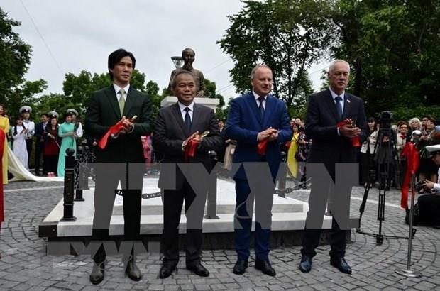 Un jardin russe baptise du nom du president Ho Chi Minh hinh anh 1