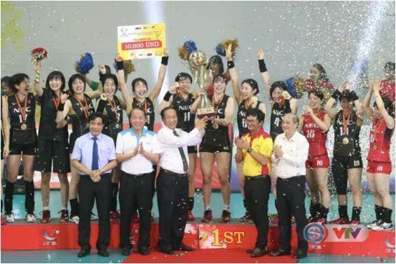 Le Japon s'offre la Coupe VTV Ton Hoa Sen, le Vietnam decroche le 2e prix hinh anh 1