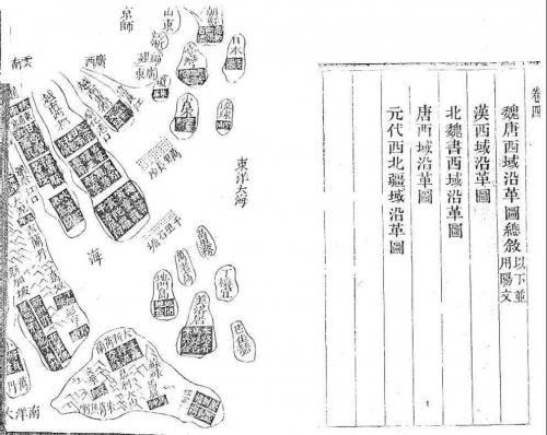 La souverainete maritime du Vietnam a la lumiere des documents historiques hinh anh 1