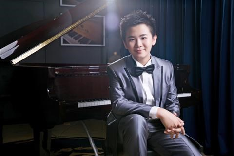 Concert du jeune prodige Peter Leung hinh anh 1