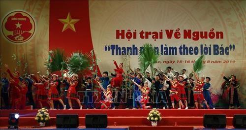 Tan Trao : Camp des «jeunes agissant suivant les enseignements du President Ho Chi Minh» hinh anh 1