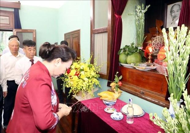 En memoire du President Ho Chi Minh a la Maison 67 hinh anh 1