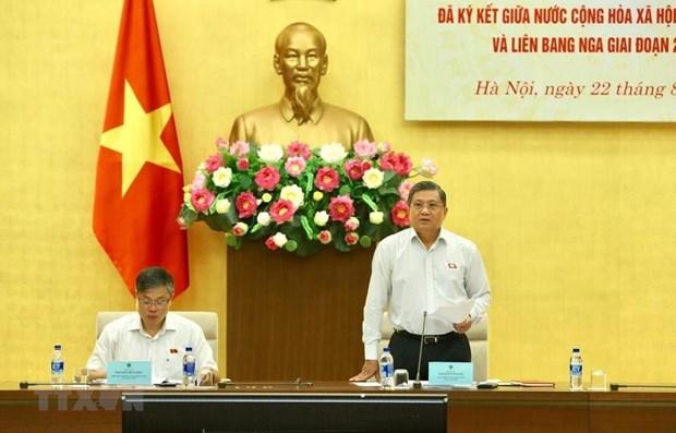 Un seminaire sur la mise en œuvre des traites internationaux signes Vietnam-Russie hinh anh 1