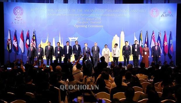 L'AIPA 40 appelle a renforcer le partenariat parlementaire pour une communaute durable hinh anh 3