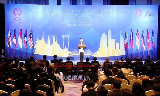 L'AIPA 40 appelle a renforcer le partenariat parlementaire pour une communaute durable hinh anh 1
