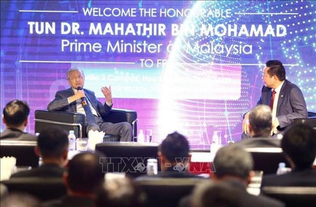 Le PM malaisien partage des experiences du transfert numerique avec le Vietnam hinh anh 1