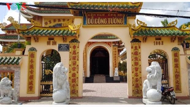 Le temple de Do Cong Tuong, nouveau monument national hinh anh 1