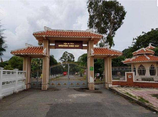 Le site commemoratif de Nguyen Sinh Sac, le pere de Ho Chi Minh hinh anh 1