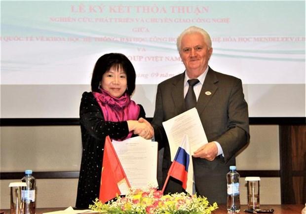 Des institutions russes cooperent avec le Vietnam sur le transfert de technologies hinh anh 1