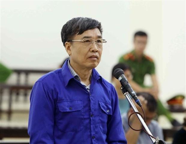 D'anciens dirigeants de la Securite sociale du Vietnam poursuivis en justice hinh anh 2