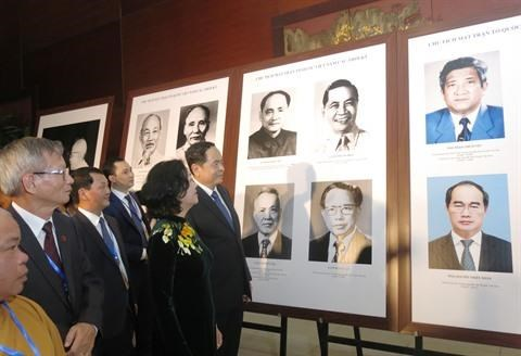 Le developpement du Front de la Patrie au travers d'une exposition de photos a Hanoi hinh anh 1