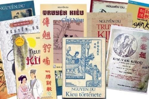 La litterature vietnamienne a l'ere de l'integration internationale hinh anh 1