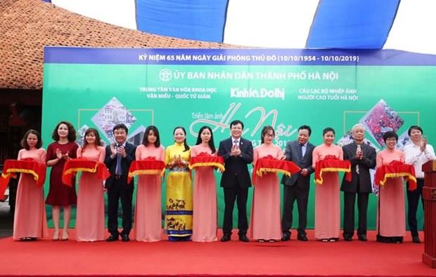 Exposition photographique «Hanoi dans mon cœur» hinh anh 1