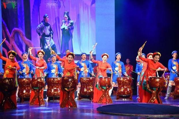 Le 4e Festival de theatre experimental hinh anh 1
