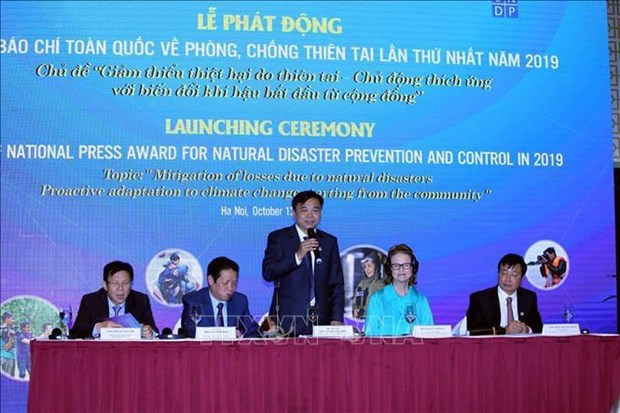 Le Vietnam participe a la Journee internationale de la reduction des risques de catastrophe hinh anh 1
