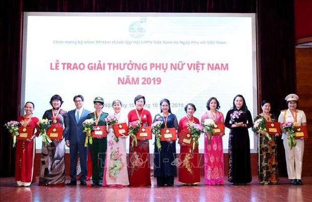 Remise du Prix de la Femme vietnamienne 2019 hinh anh 1