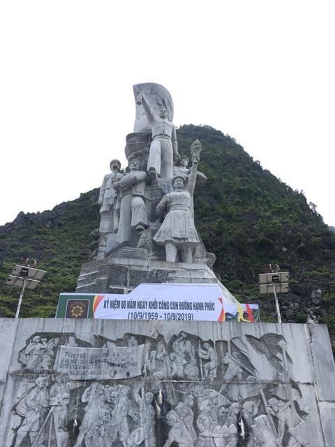 La route legendaire du bonheur dans la province de Ha Giang hinh anh 3