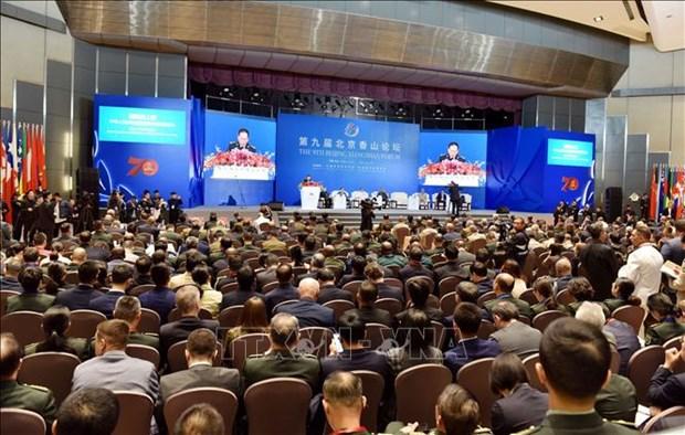 Le Vietnam au 9e Forum de Xiangshan en Chine hinh anh 1
