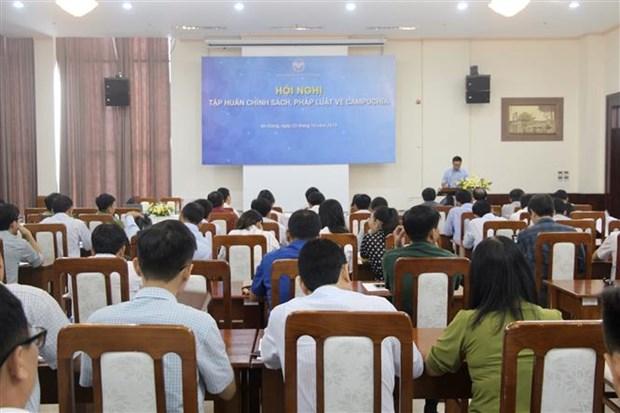 La frontiere Vietnam-Cambodge sous le signe de la paix et de l'amitie hinh anh 2