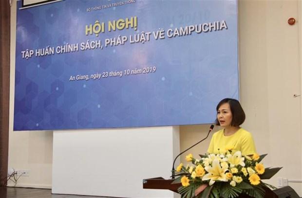 La frontiere Vietnam-Cambodge sous le signe de la paix et de l'amitie hinh anh 1