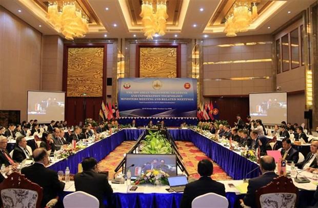 L'ASEAN discute de la connectivite intelligente pour la transformation numerique hinh anh 1
