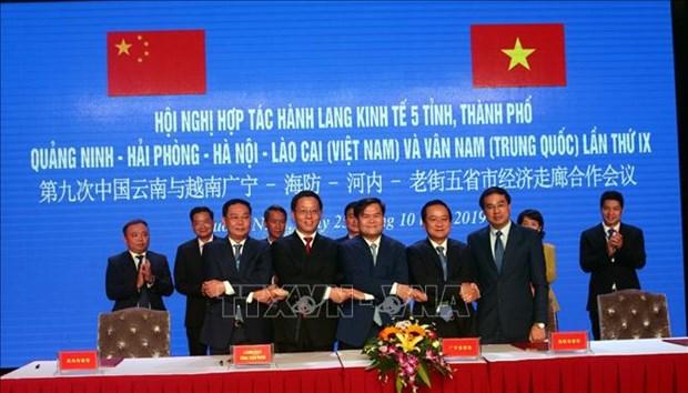 La conference de cooperation du couloir economique Vietnam-Chine hinh anh 1