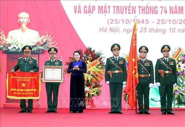 Le Departement general II du ministere de la Defense a l'honneur hinh anh 1