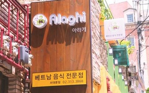 Alaghi, la cuisine vietnamienne seduit en Republique de Coree hinh anh 3