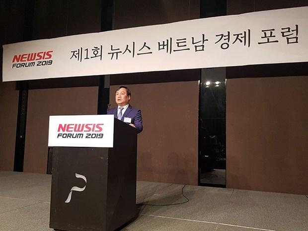Le premier Forum economique du Vietnam en Republique de Coree hinh anh 1