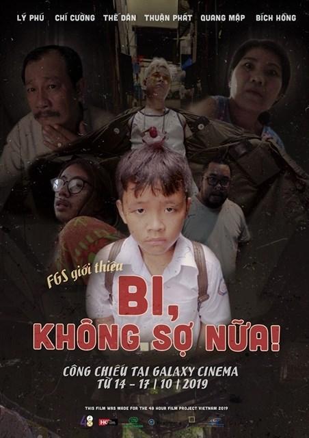 Un court metrage vietnamien participera a un concours international aux Pays-Bas hinh anh 1