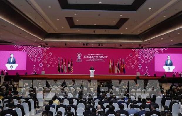 Les dirigeants de l'ASEAN s'attendent a une percee dans les negociations du RCEP hinh anh 1