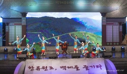 Promouvoir la culture vietnamienne au monde hinh anh 1