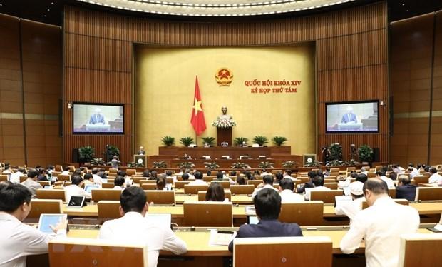 Assemblee nationale: communique de presse sur la 12e journee de travail hinh anh 1