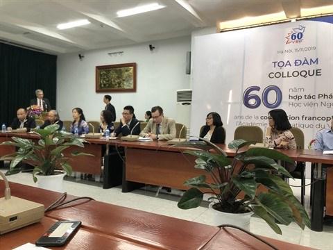 L'ADV fete ses 60 ans d'accompagnement de la francophonie hinh anh 1