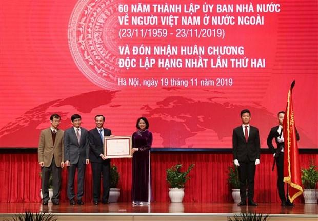 Le Comite d'Etat charge des Vietnamiens residant a l'etranger fete ses 60 ans hinh anh 1